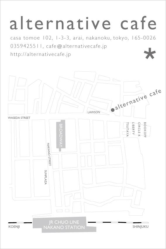 alt-map-2001