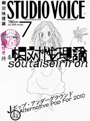 4_245_cover